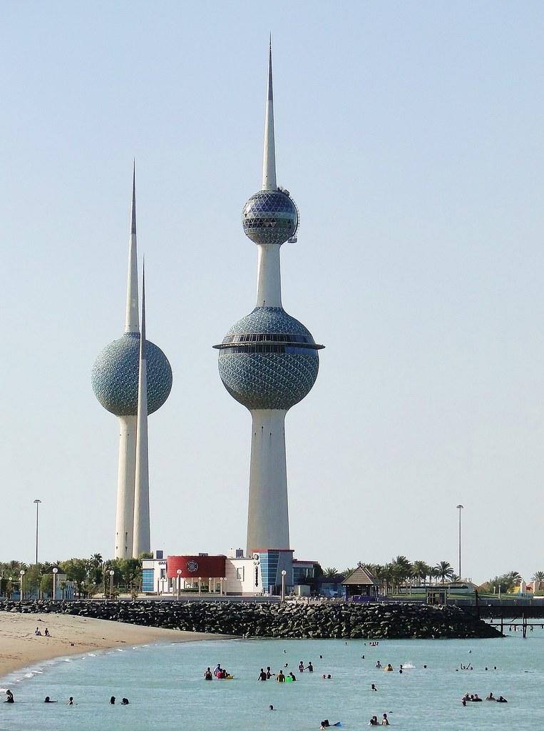 kuwait towers