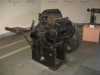 Printing Press Goa State Museum | by AaronC's Photos