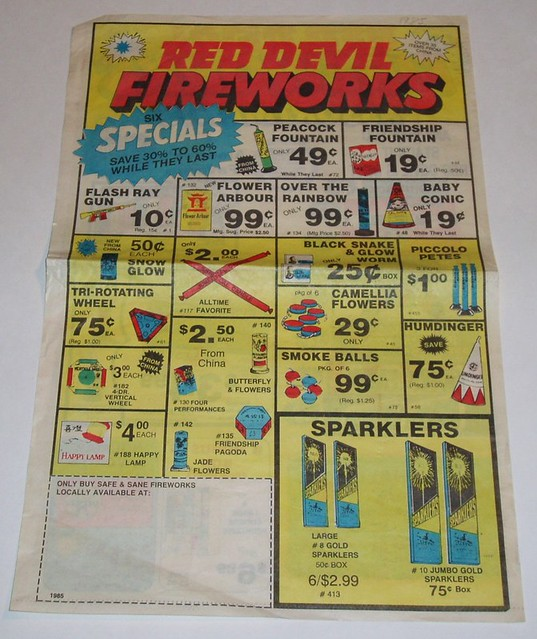 image about Phantom Fireworks Coupons Printable known as Pink devil fireworks discount codes - Cicis pizza coupon codes 2018