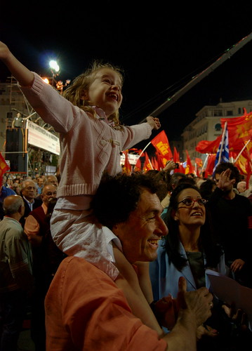 Greek communists (KKE) rally in Thessaloniki | by Teacher Dude's BBQ