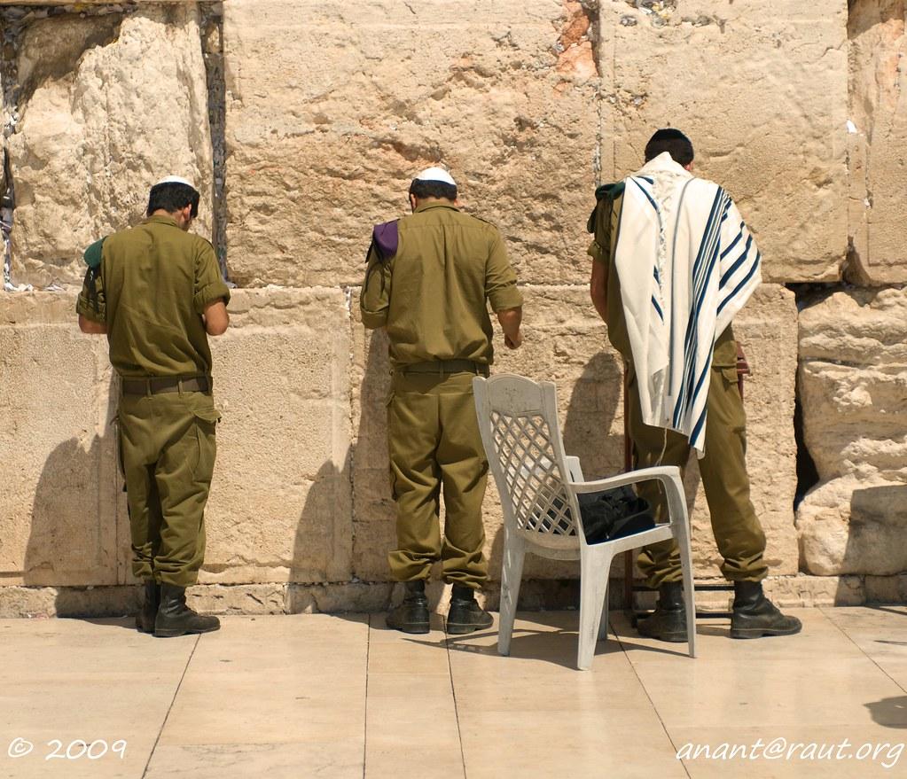 Israeli Soldiers Praying at Western Wall | arx7 | Flickr