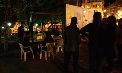 Campo da Leña S/N [2009.11.14] (2)