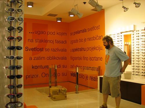 Optical Shop Interior Design Belgrade Serbia