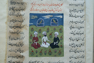 Mathnawi 17th C | by Adilnor Collection, Sweden