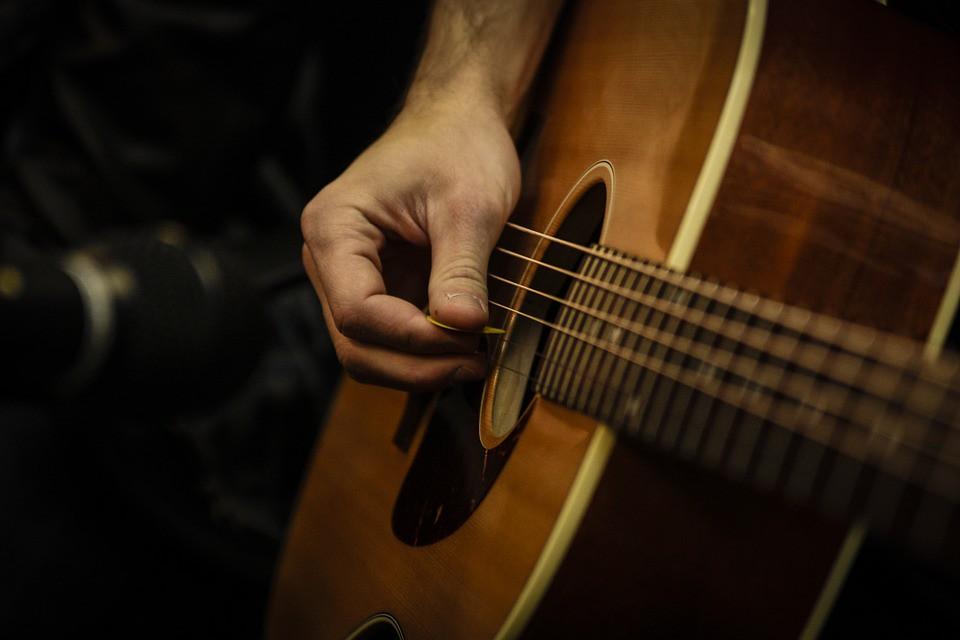 guitar-670087_960_720