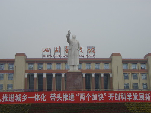 "Mao Zedong | by Sheep""R""Us"