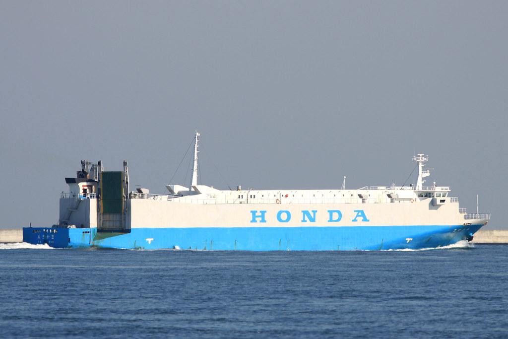 Car Carrier Ship Capside Near Alaska