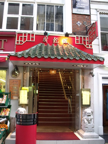 New Loon Fung - Chinatown, London | by ell brown