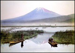 MOUNT FUJI  SEEN FROM THE MARSHES OF KASHIWABARA in OLD JAPAN 柏原 | by Okinawa Soba (Rob)