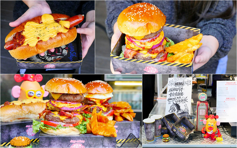 32769033632 6c5afc3cf1 c - 【熱血採訪】堡彪專業美式漢堡:看電影也能享受外帶豪邁工業風漢堡!每層6.5盎司三倍純牛肉起司漢堡真材實料好推薦!
