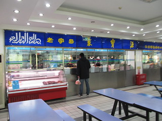 Halal Chinese Food Delived Near Me