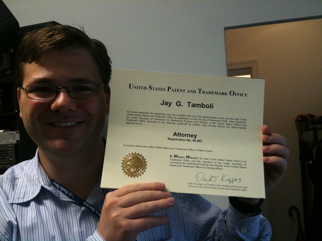How long does it take to get a patent?