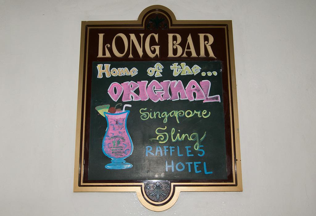 Long Room Bar Menu