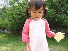 confection baby shrug | by ytoko349