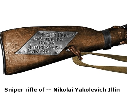 mosin nagant sniper rifle from stalingrad battle nikolai