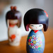 Kokeshi doll - Hanatsumi (花摘み)
