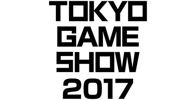 TGS2017logo