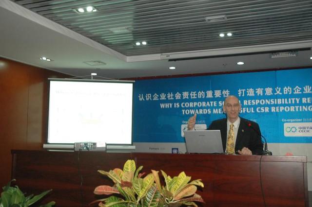 Isr Conference Room Umd