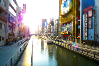 Tilt Shift Osaka | by montee15