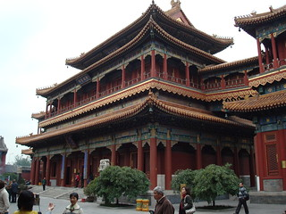 Lama Temple | by radiowood