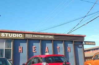 mid century factory | by abmatic