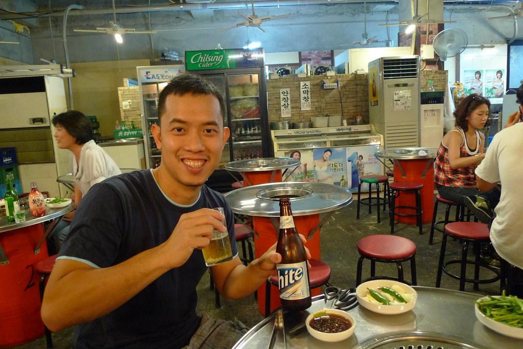 Jin Korean Restaurant Auburn Al Menu