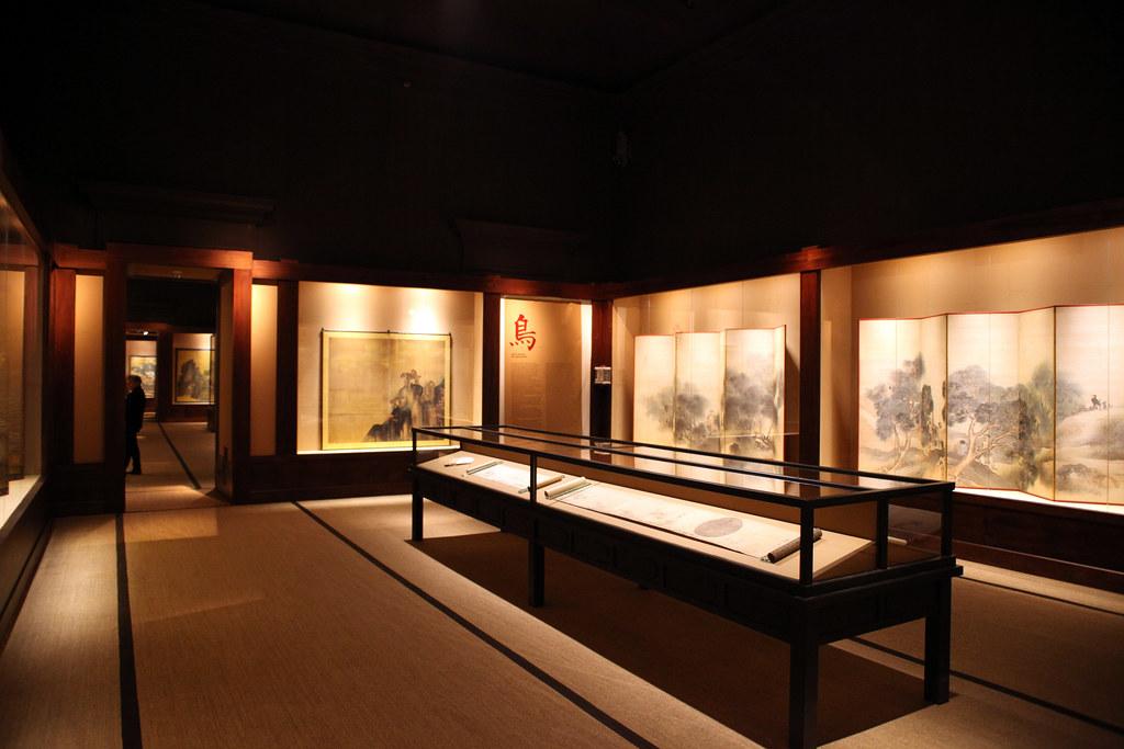 Giappone. Potere e splendore 1568 -1868