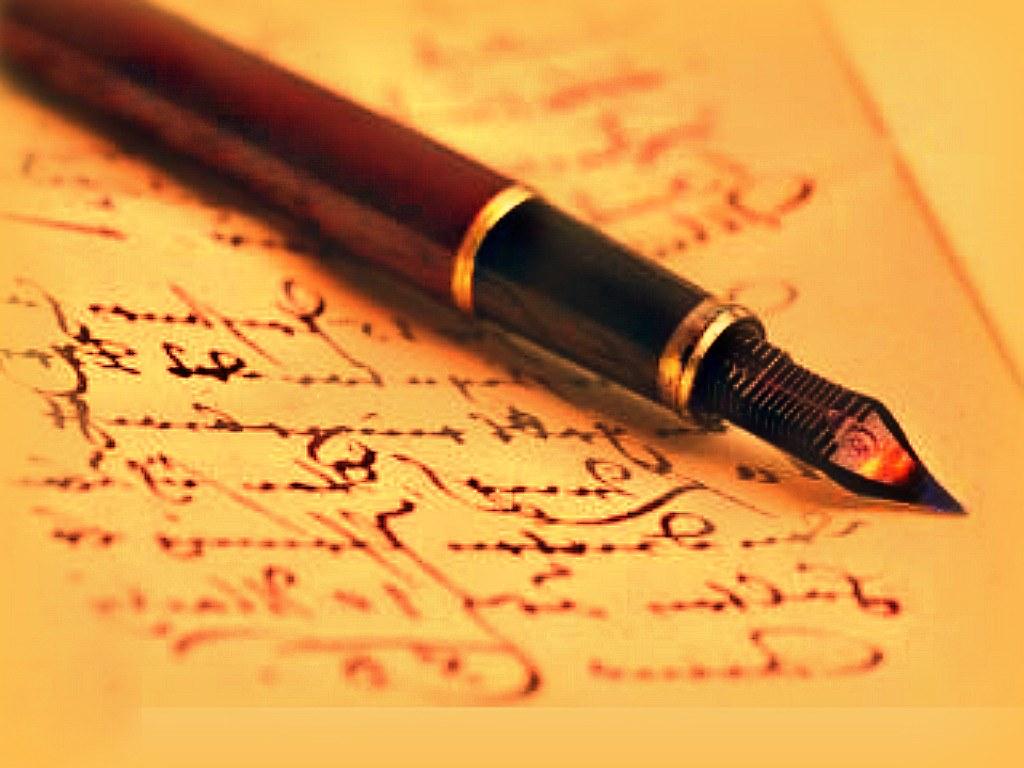 essay on pen is mightier than sword Pen versus the sword (peace versus violence) in world history: the pen is mightier - the pen is mightier than the sword the pen influences your mind.