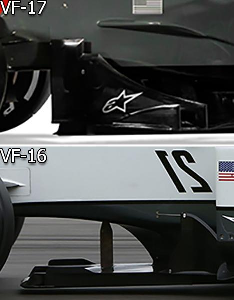 vf-17-bargeboards