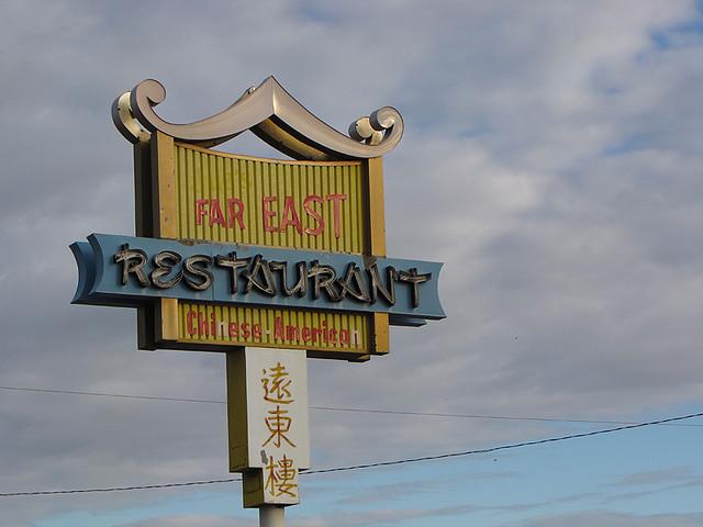 Far East Restaurant Ontario Oregon The Far East Restaur Flickr