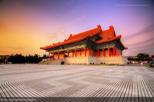 National Concert Hall, Taipei (#348) | by Christopher Chan