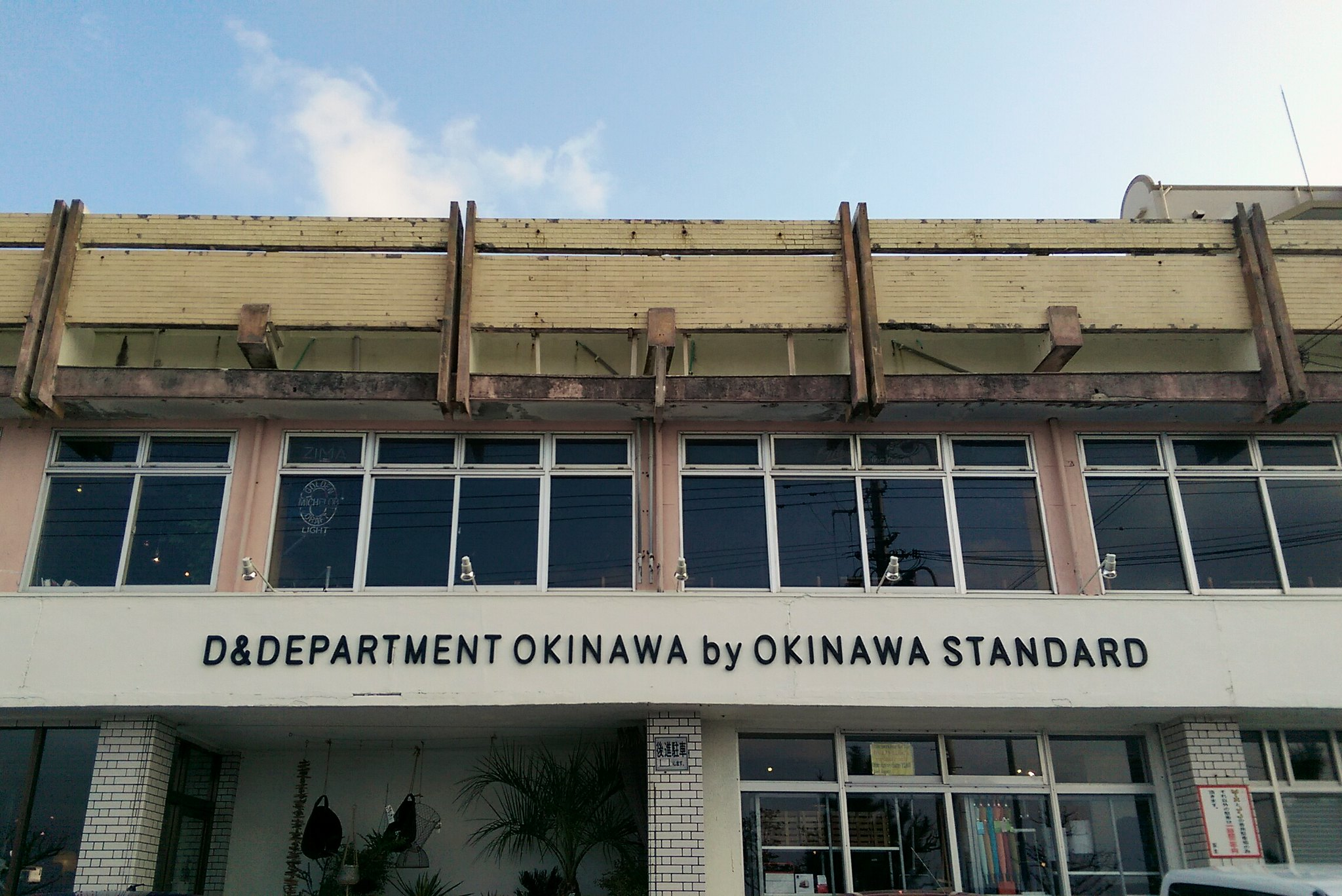 okinawa design store