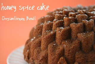 Honey Spice Cake in Chrysanthemum Bundt | by Food Librarian
