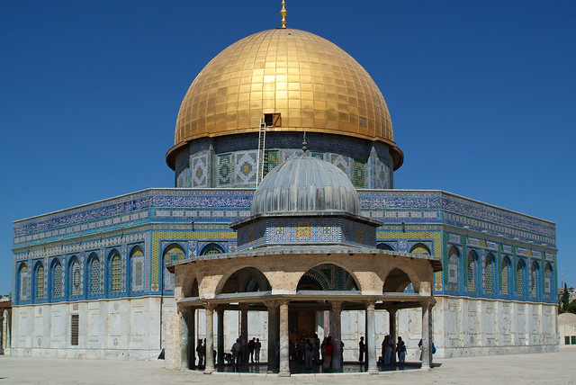 Moschea di Omar (Dome of the Rock) - Gerusalemme