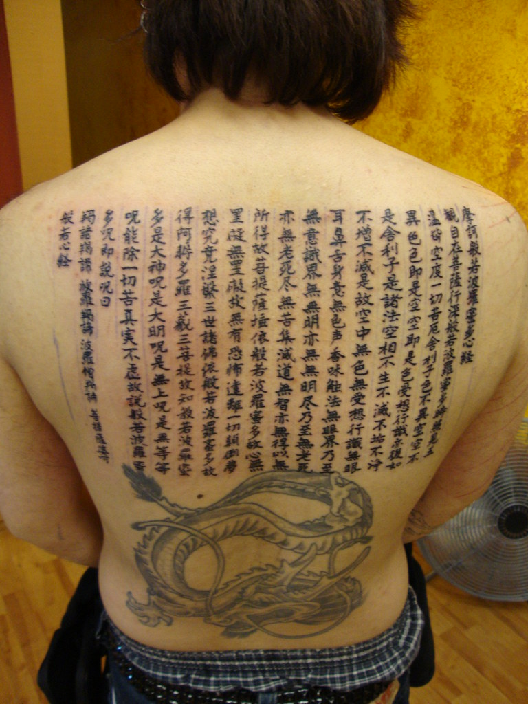 Hannya shingyo heart sutra this past weeks i ve been for Miyavi tattoos gallery