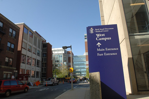 West Campus: Pilgrim Road Entrance | by Beth Israel Deaconess Medical Center