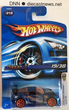 2006 Hot Wheels, Nissan Z, 2006 First Editions