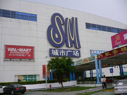Sm City Xiamen Sm City Xiamen Xiamen China Keen