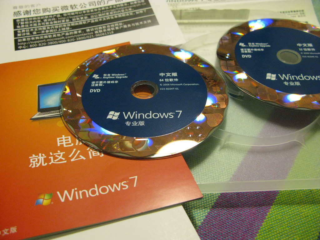 Iso windows 7 recovery disk