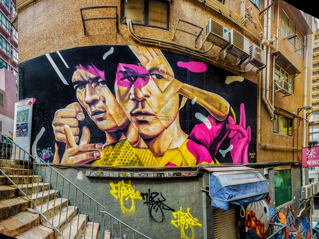 Bruce Lee Mural Tank Lane Sheung Wan Hong Kong Flickr