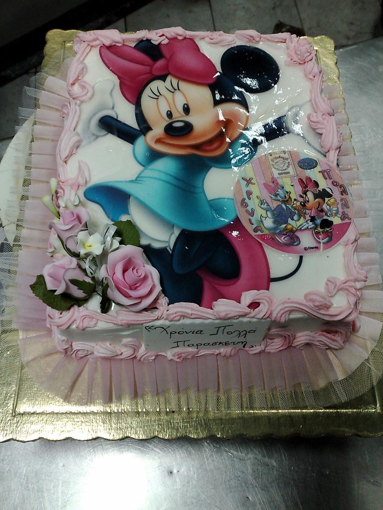 Minnie Mouse Torte Zakharoplastio Blogspot Com