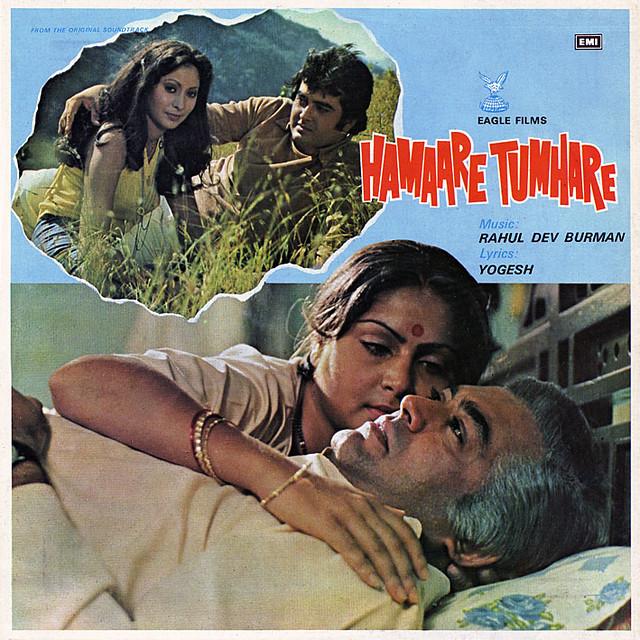 Rahul Dev Burman: Hamaare Tumhare (1978)