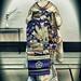 """Tea ceremony of Miyako Odori"""