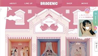 Bragenic