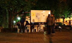 Campo da Leña S/N [2009.11.14] (3)