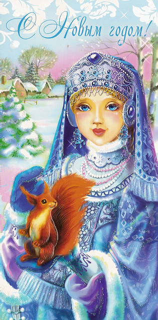 snegurochka new years card russia by katya