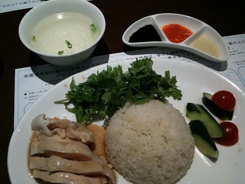 ランチきたー@海南鶏飯食堂2