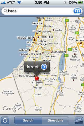 Google Maps Israel New on iPhone | iPhone coming to Israel D… | Flickr