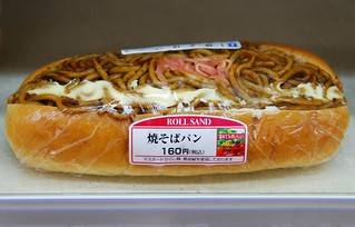 noodle sandwich with mayonnaise, shirahama | by hopemeng
