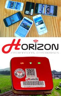 Horizon(赫徠森)